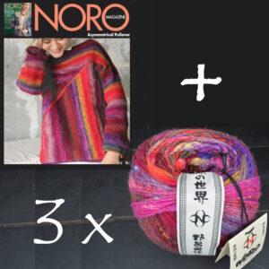 Noro Ito strikke kit