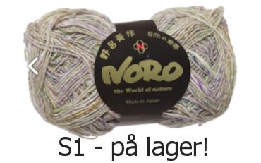Silk garden sock solo s1